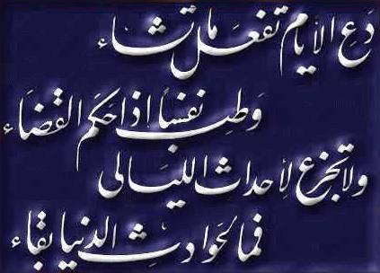 Arabische schrift farisi von www chj de